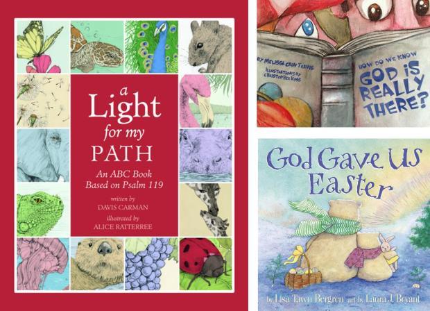 ChildrensBookGiveAway